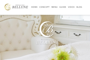 Esthetique Salon BELLUNE【ベルネ】のHP
