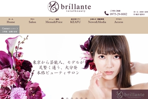total beauty brillante【ブリランテ】のHP