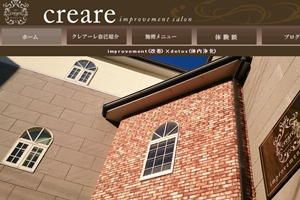improvement salon  creare 【クレアーレ】のHP