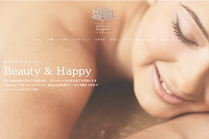 Body make salon Rapport 〔ラポール〕のHP