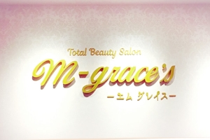 Total BeautySalon m-grace'sのHP
