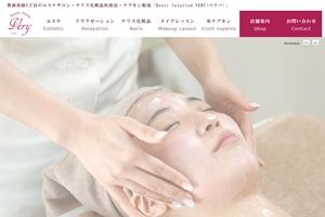 Beauty Station VERYのHP