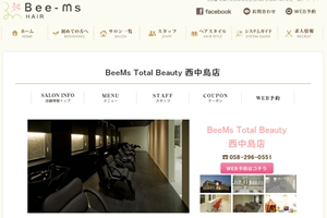 BeeMs Total Beauty西中島店のHP