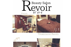 BEAUTY SALON  Revoir【ルヴォワール】のHP
